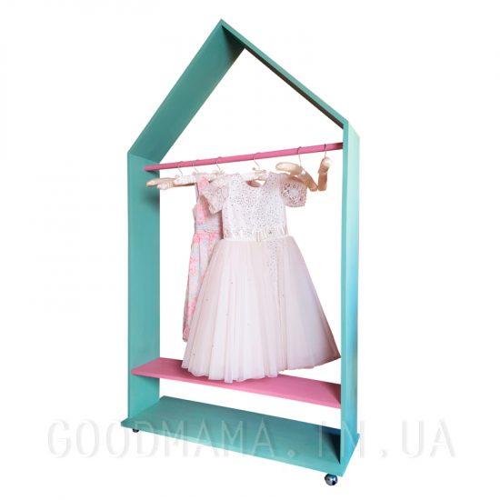 garderob-myatnyiy